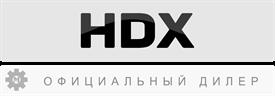 HDX (АшДэИкс)