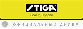 Stiga (Стига)