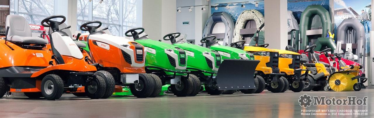Купить садовые тракторы в тракторном салоне садовой техники