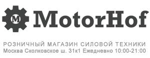 MotorHof.ru
