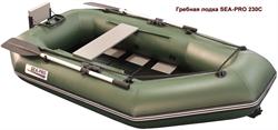 Гребная лодка Sea-pro 230С - фото 8007