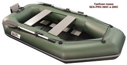 Гребная лодка Sea-pro 280С - фото 8017