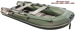 Моторная лодка Sea-pro L280P - фото 8026