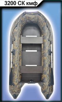 Моторно-гребная лодка Муссон 3200 СК кмф - фото 9409