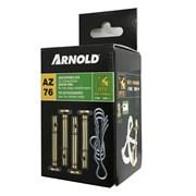 Комплект срезных болтов Arnold