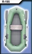 Гребная лодка Муссон R 195