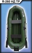 Гребная лодка Муссон R 260 НД ТР