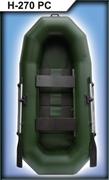 Гребная лодка Муссонн Н 270 РС
