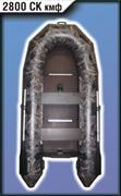Моторно-гребная лодка Муссон 2800 СК кмф