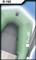 Гребная лодка Муссон R 195 - фото 9266