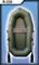 Гребная лодка Муссон R 220 - фото 9272