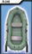 Гребная лодка Муссон R 240 - фото 9281