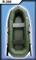 Гребная лодка Муссон R 260 - фото 9284