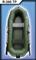 Гребная лодка Муссон R 260 ТР - фото 9287