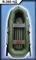 Гребная лодка Муссон R 260 НД - фото 9290