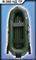 Гребная лодка Муссон R 260 НД ТР - фото 9293