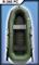 Гребная лодка Муссон R 260 РС - фото 9298