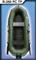 Гребная лодка Муссон R 260 РС ТР - фото 9301