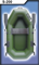 Гребная лодка Муссон S 200 - фото 9305