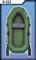 Гребная лодка Муссон S 222 - фото 9308