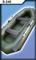 Гребная лодка Муссон S 240 - фото 9310