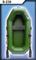 Гребная лодка Муссон S 230 - фото 9317