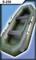Гребная лодка Муссон S 250 - фото 9321
