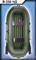 Гребная лодка Муссон В 250 НД - фото 9343