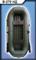 Гребная лодка Муссон В 270 НД - фото 9345