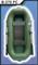 Гребная лодка Муссон В 270 РС - фото 9348