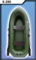 Гребная лодка Муссон K 280 - фото 9353
