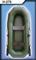 Гребная лодка Муссон Н 270 - фото 9354