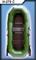 Гребная лодка Муссон Н 270 С - фото 9367