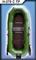 Гребная лодка Муссон Н 270 С ТР - фото 9369