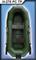 Гребная лодка Муссон Н 270 РС ТР - фото 9374