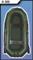 Гребная лодка Муссон Н 300 - фото 9379