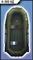 Гребная лодка Муссон Н 300 НД - фото 9380
