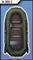 Гребная лодка Муссон Н 300 С - фото 9381