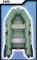 Моторно-гребная лодка Муссон 2400 - фото 9383