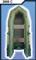 Моторно-гребная лодка Муссон 2600 С - фото 9387