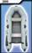 Моторно-гребная лодка Муссон 2800 - фото 9393