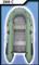 Моторно-гребная лодка Муссон 2900 С - фото 9399