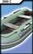 Моторно-гребная лодка Муссон 2900 С - фото 9400