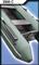 Моторно-гребная лодка Муссон 2900 С - фото 9401