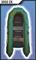 Моторно-гребная лодка Муссон 3000 СК - фото 9403