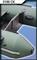 Моторно-гребная лодка Муссон 3100 СК - фото 9407